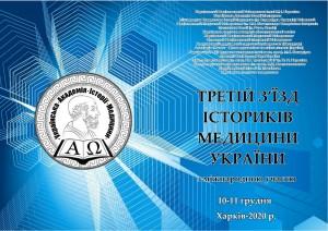 Програмка_Опарин_обложка_Page1